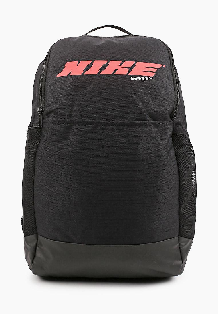Рюкзак Nike (Найк) CU9498