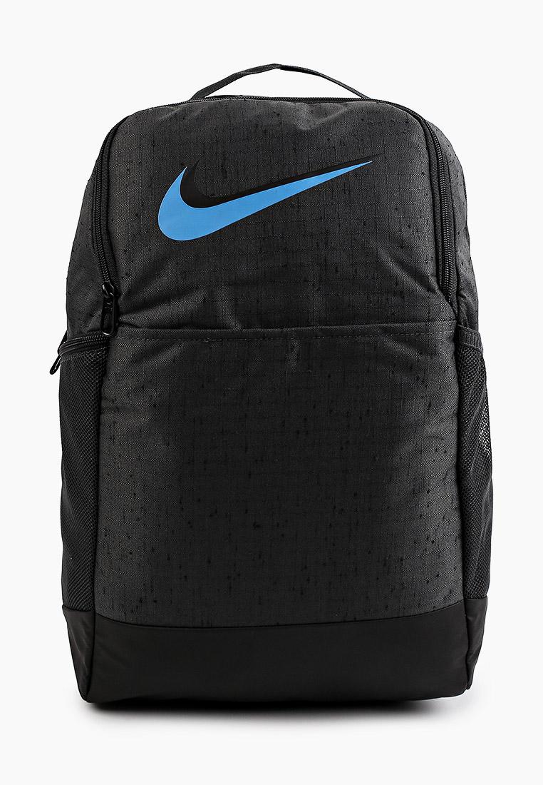 Рюкзак Nike (Найк) DA2276