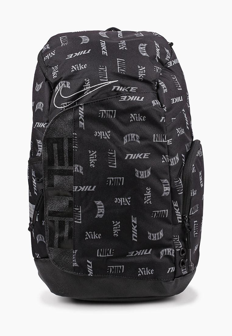 Рюкзак Nike (Найк) CU8347