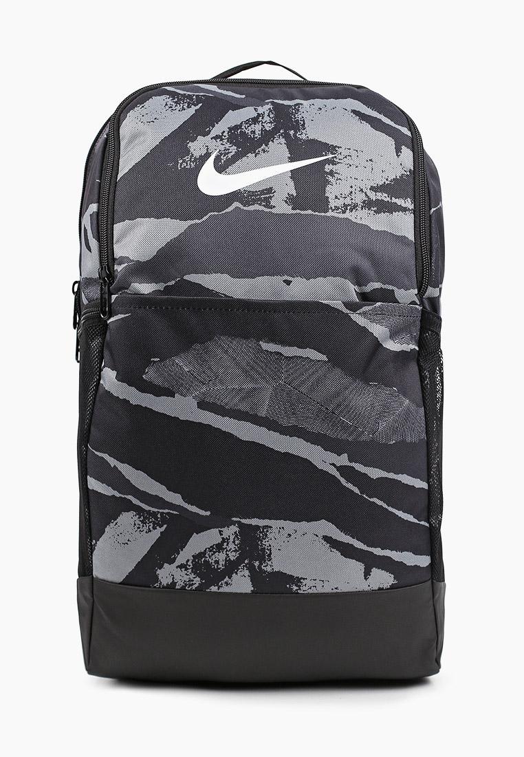 Спортивный рюкзак Nike (Найк) CU9650