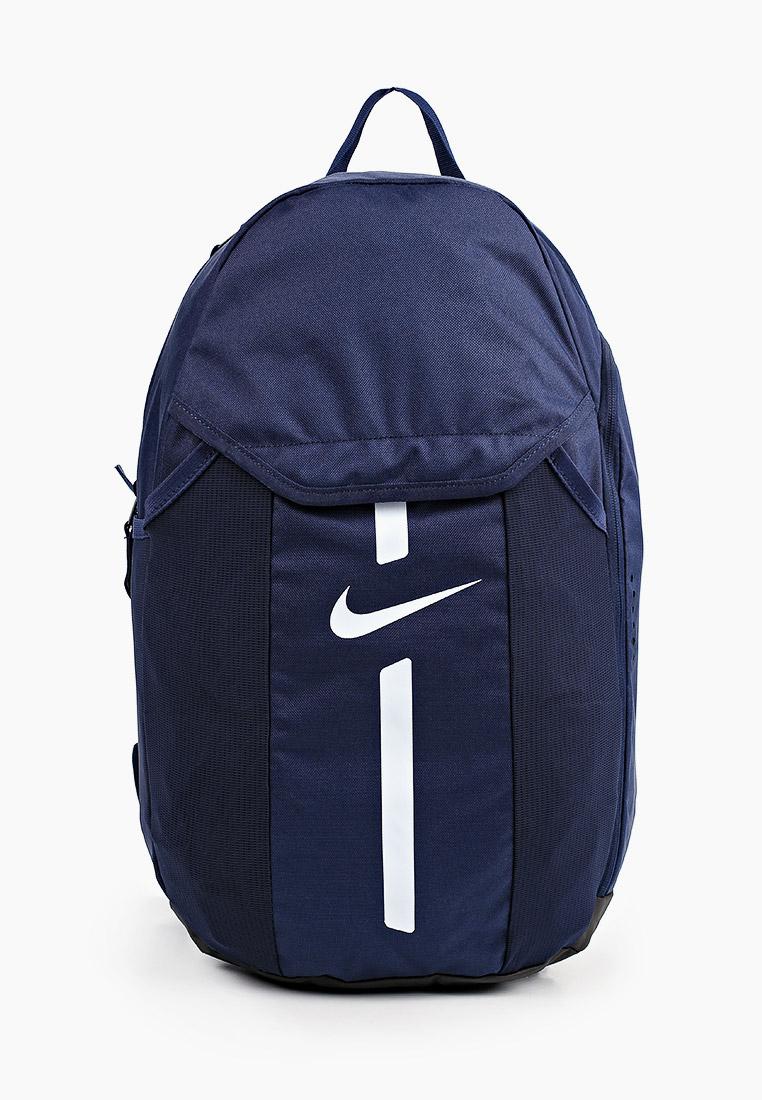 Рюкзак Nike (Найк) DC2647