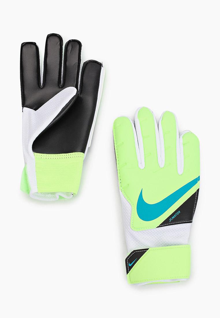 Перчатки Nike (Найк) Перчатки вратарские Nike
