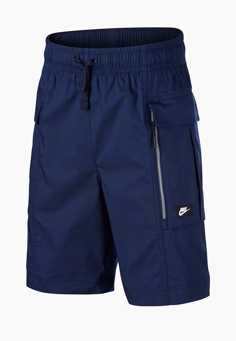 Шорты для мальчиков Nike (Найк) CW1017