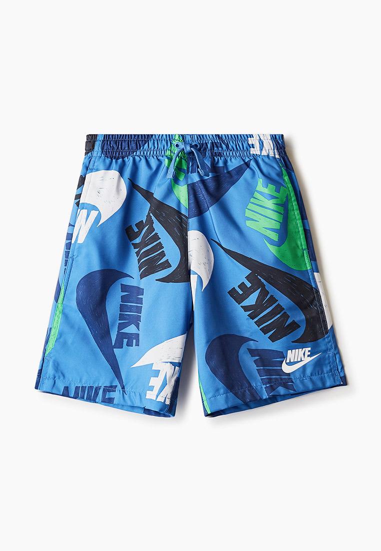 Шорты для мальчиков Nike (Найк) CW1023