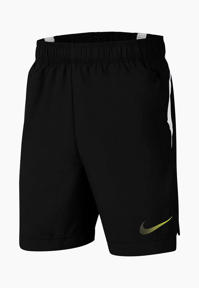 Шорты для мальчиков Nike (Найк) CV9308