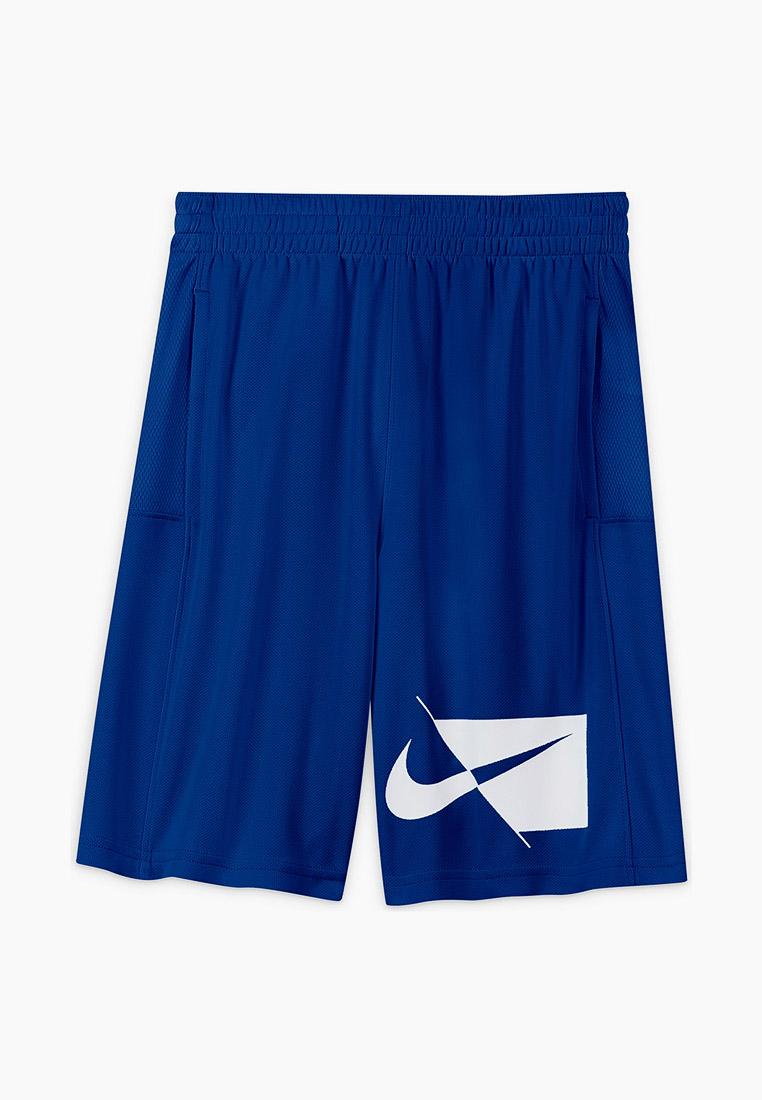 Шорты для мальчиков Nike (Найк) CU8959