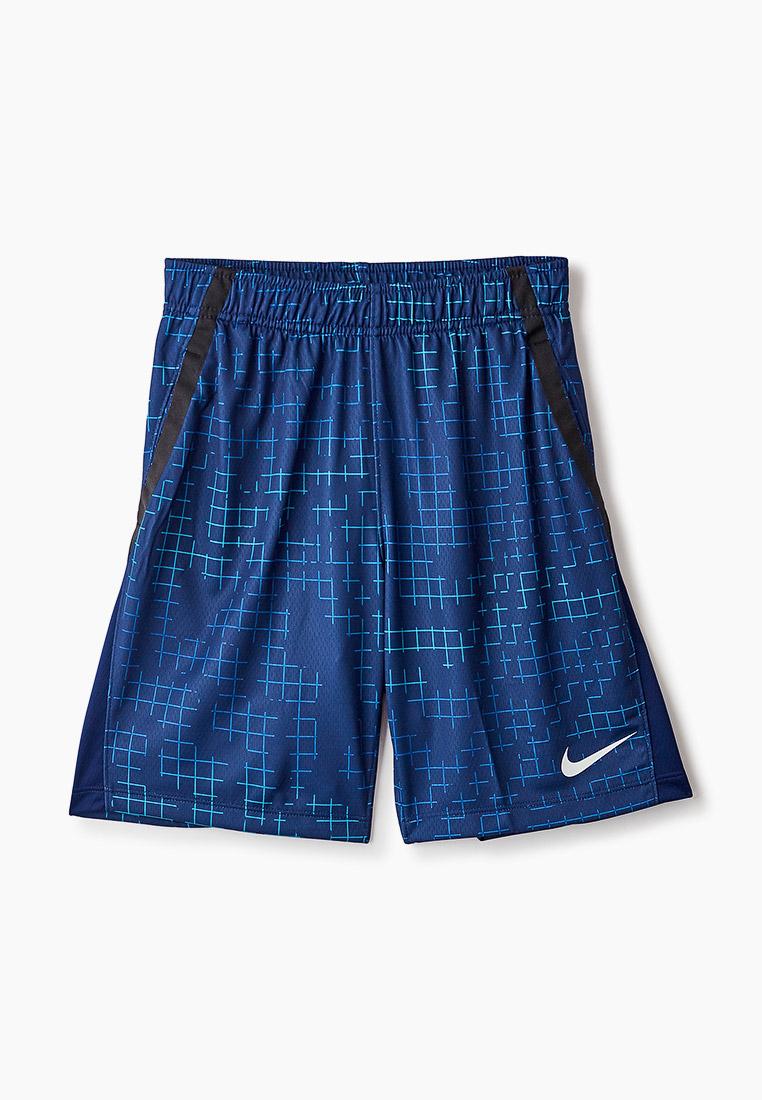 Шорты для мальчиков Nike (Найк) DA0264