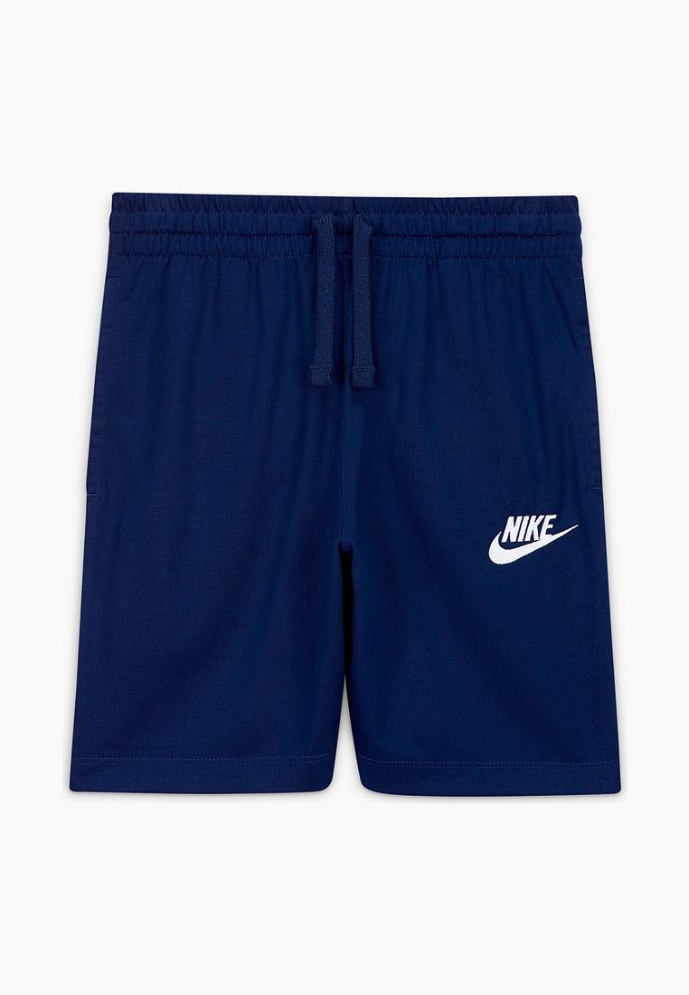 Шорты для мальчиков Nike (Найк) DA0806