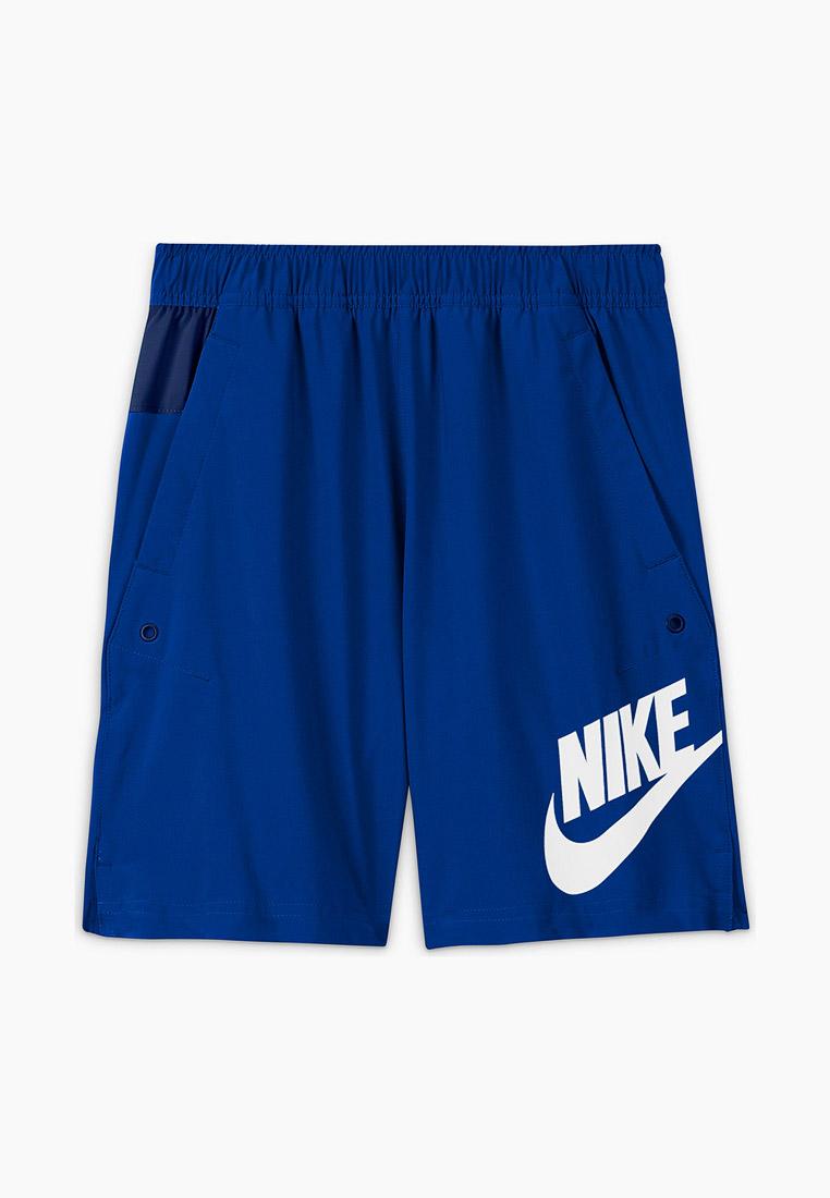 Шорты для мальчиков Nike (Найк) DA0855