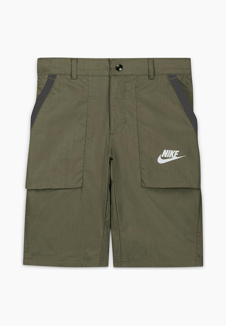 Шорты для мальчиков Nike (Найк) DA0856