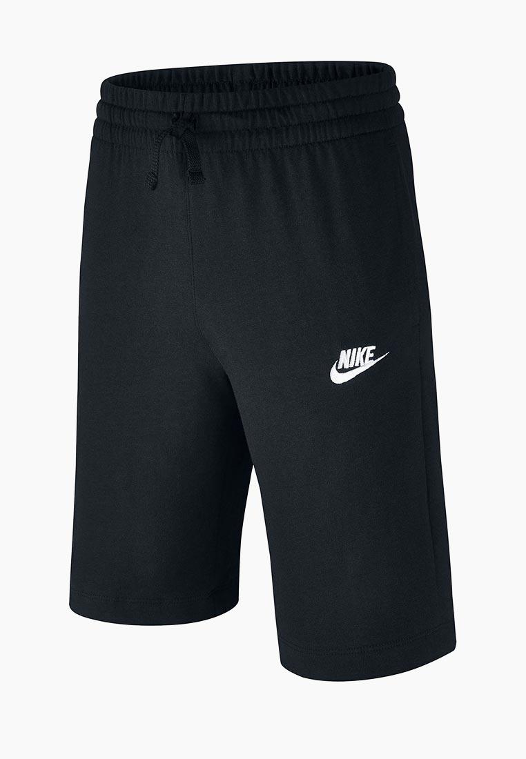 Шорты для мальчиков Nike (Найк) 805450