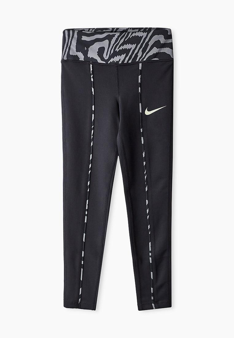 Леггинсы для девочек Nike (Найк) DA0901
