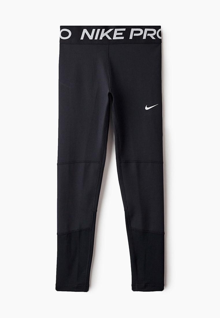 Леггинсы для девочек Nike (Найк) DA1028