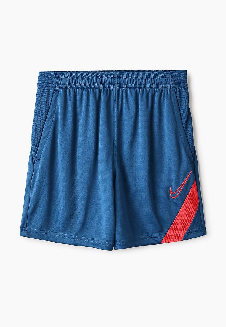Шорты для девочки Nike (Найк) BV6946