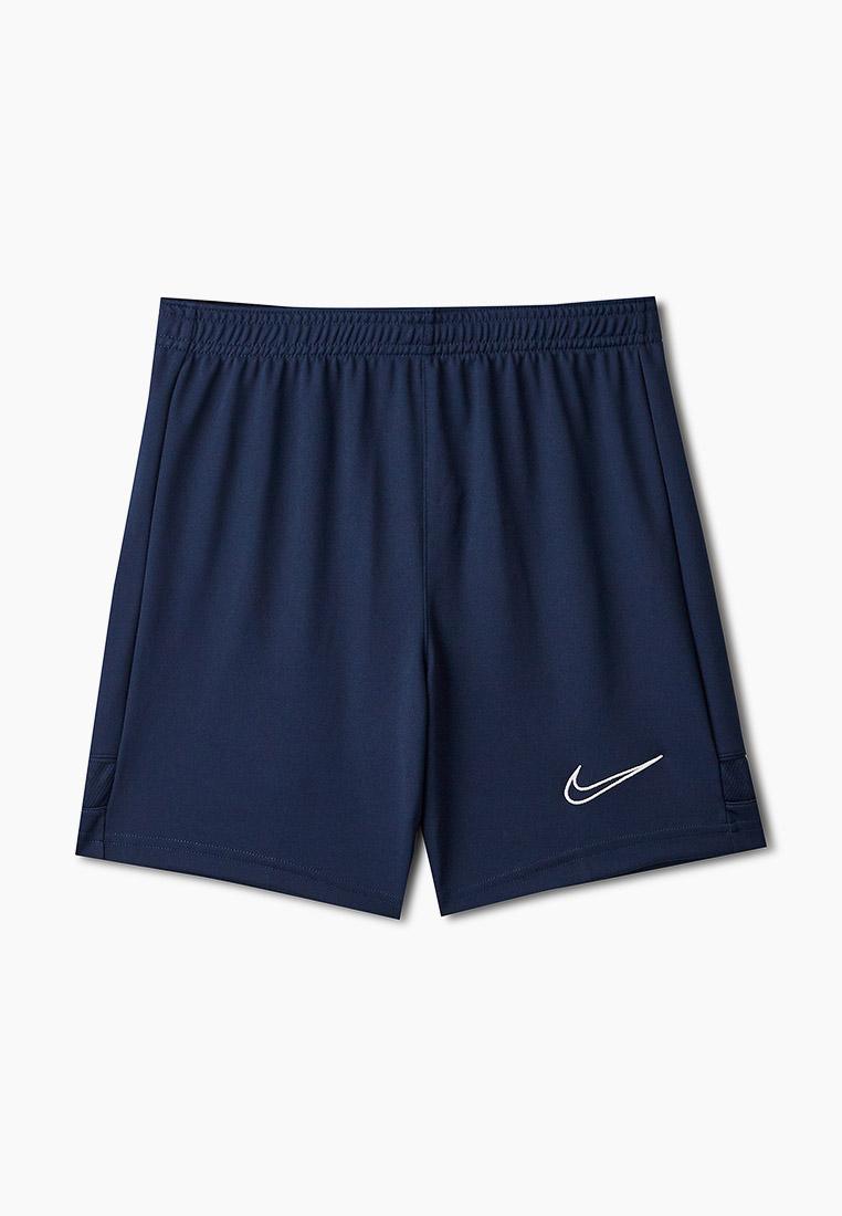 Шорты для девочек Nike (Найк) CW6109