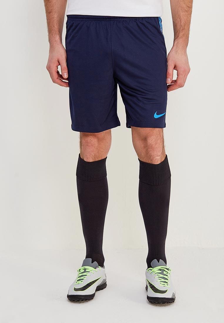 Мужские спортивные шорты Nike (Найк) 859908-452: изображение 1