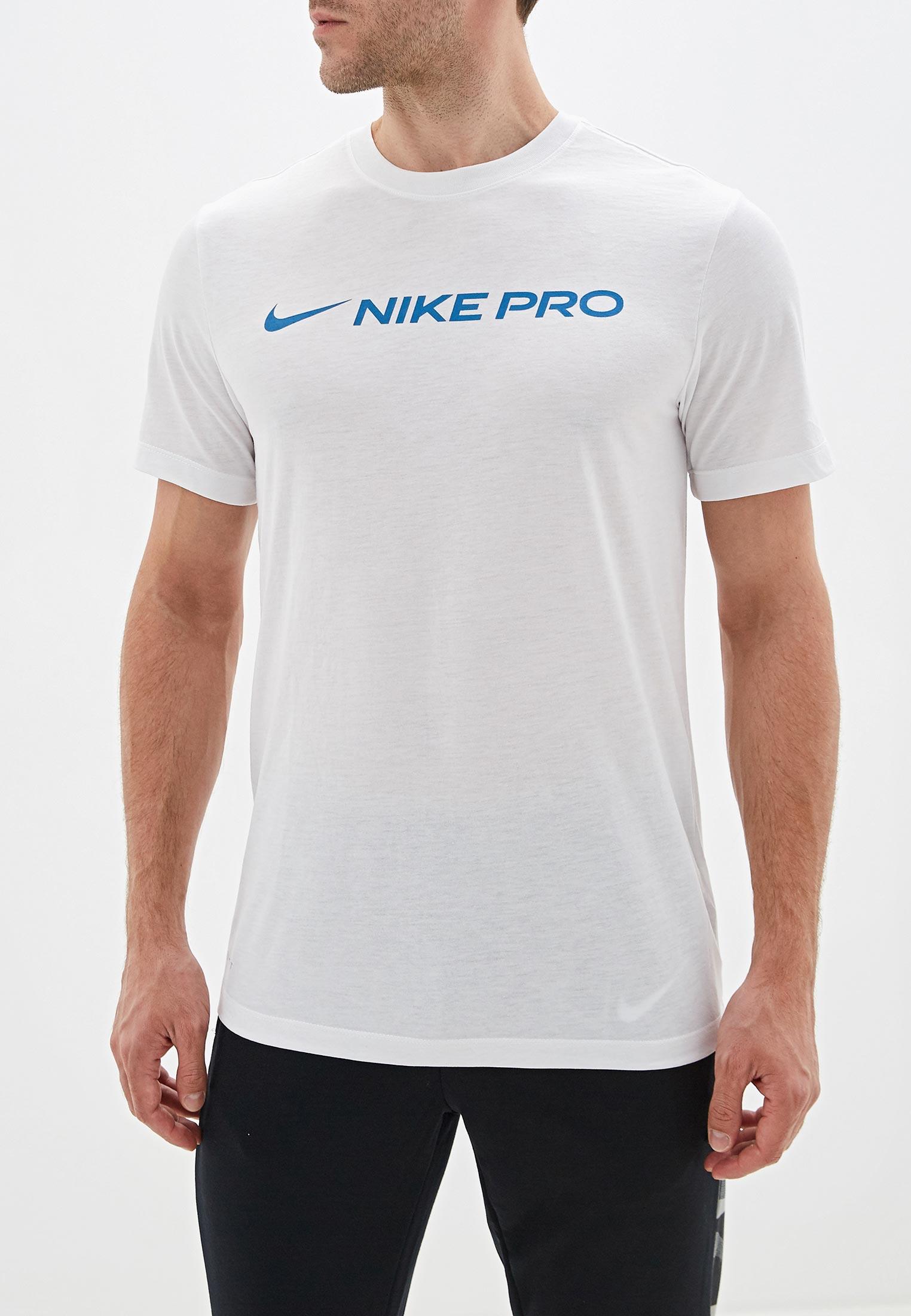Футболка Nike (Найк) CD8985