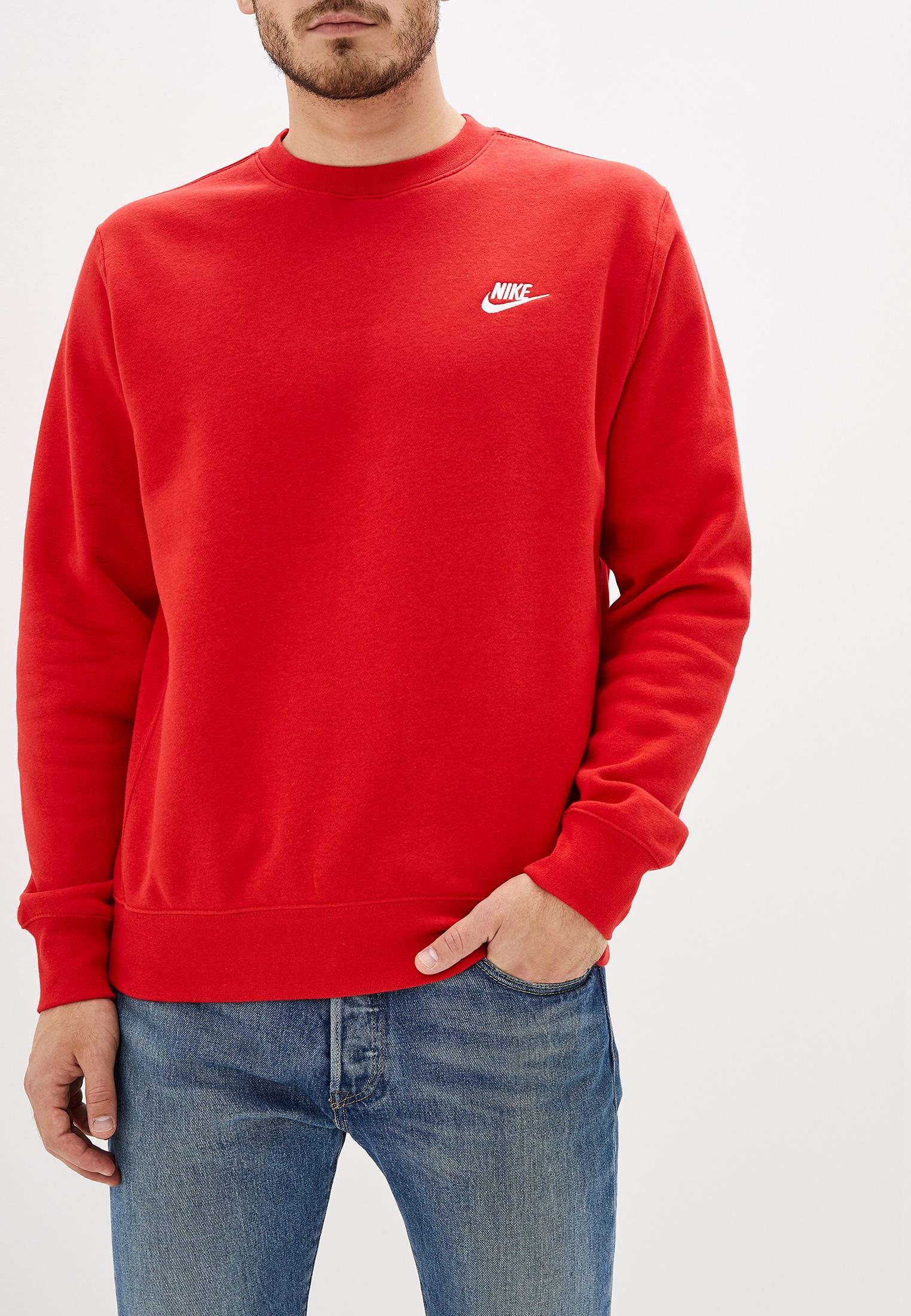 Толстовка Nike (Найк) BV2662