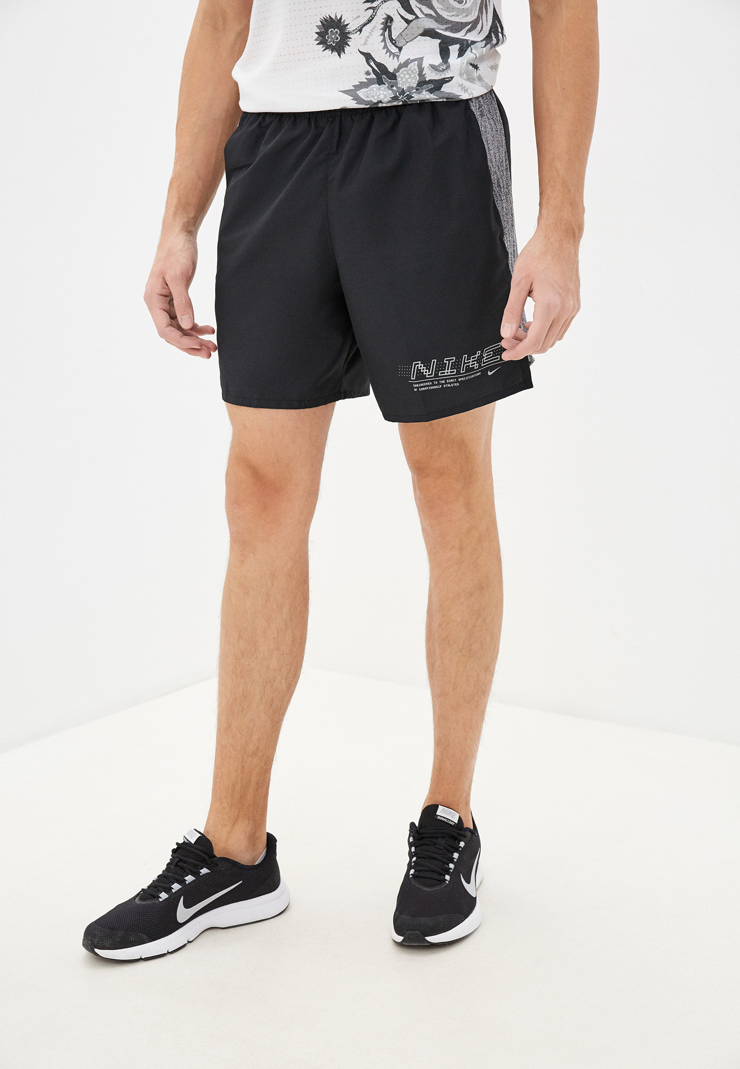 Мужские спортивные шорты Nike (Найк) CJ5354