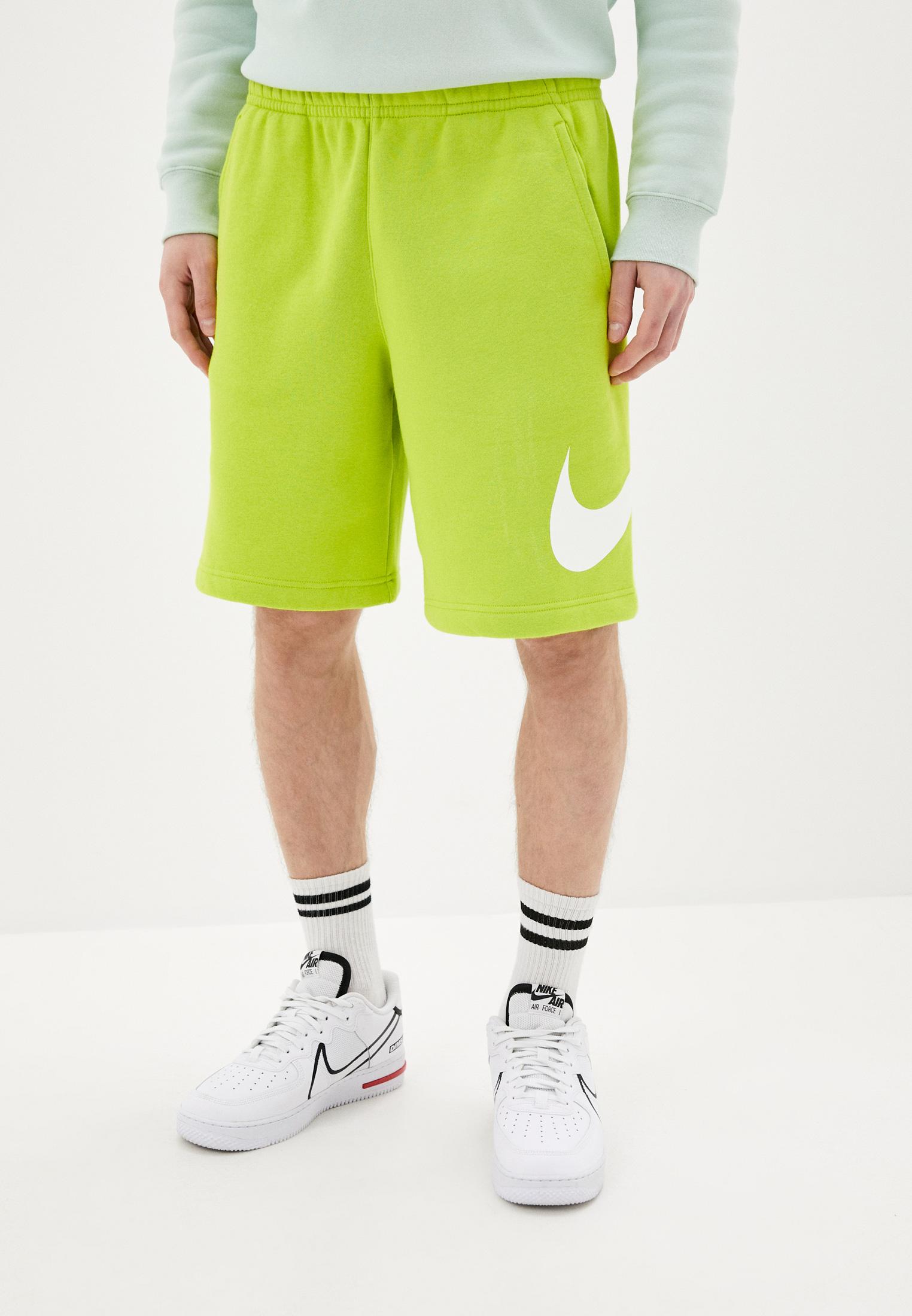 Мужские спортивные шорты Nike (Найк) BV2721