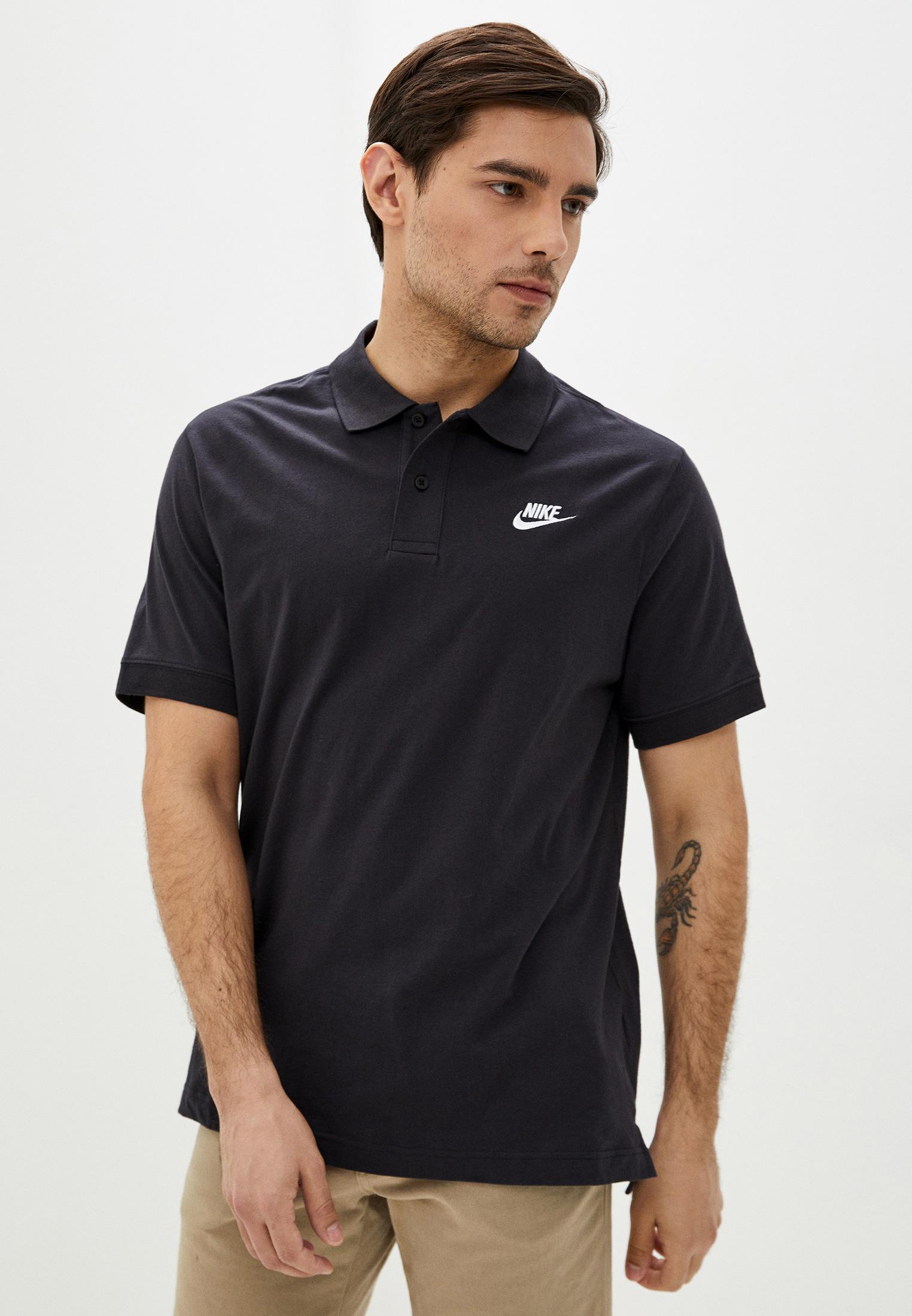 Мужские поло Nike (Найк) CJ4461