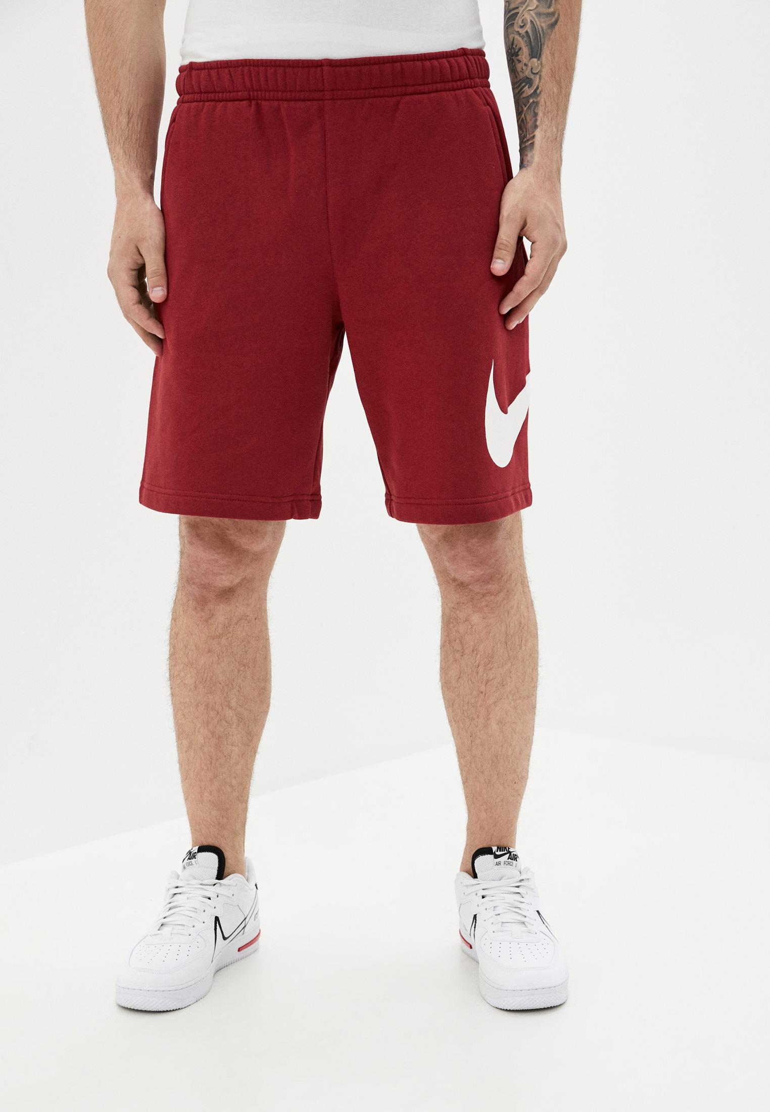 Мужские спортивные шорты Nike (Найк) CW7388
