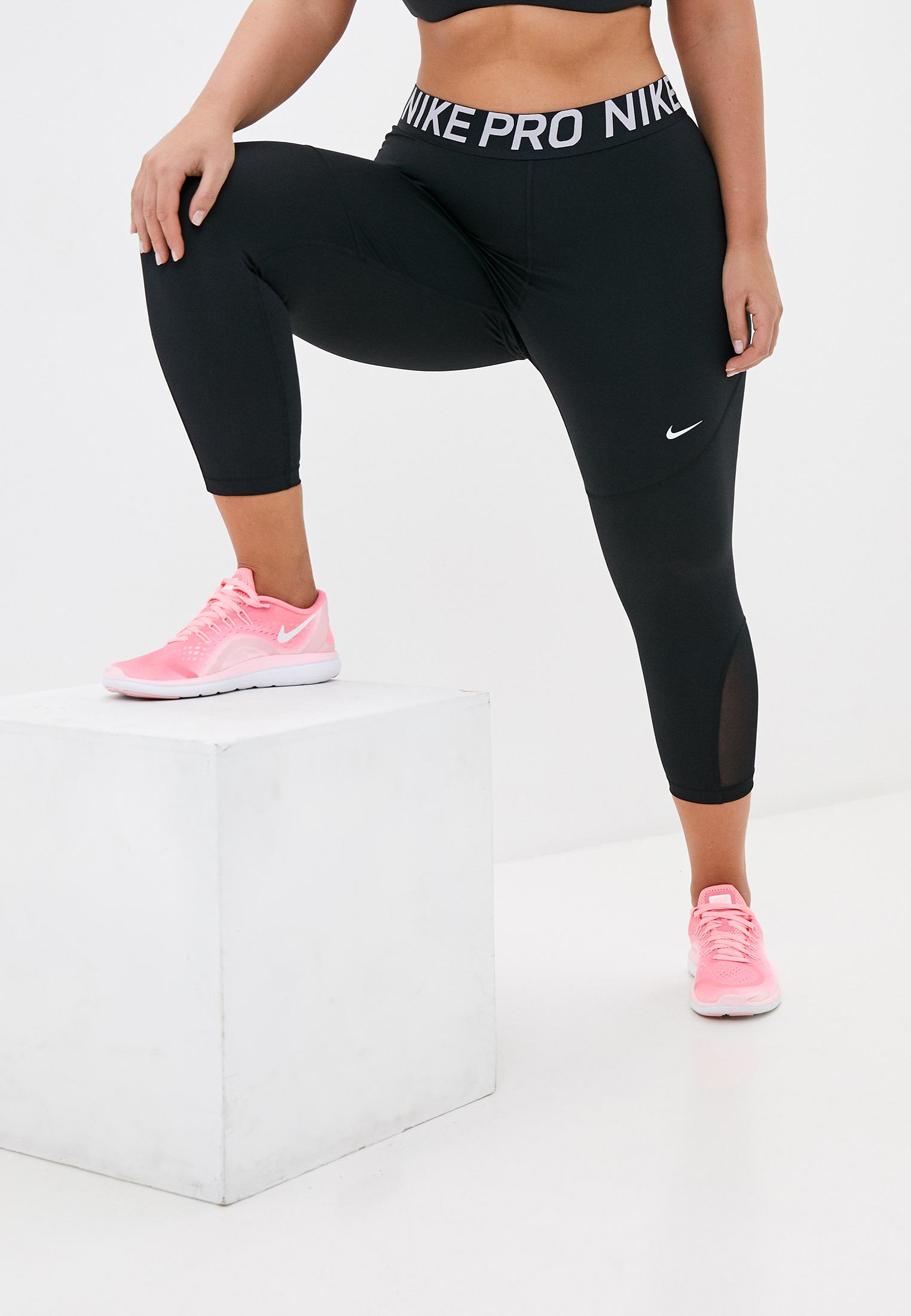Женские спортивные брюки Nike (Найк) AV9747