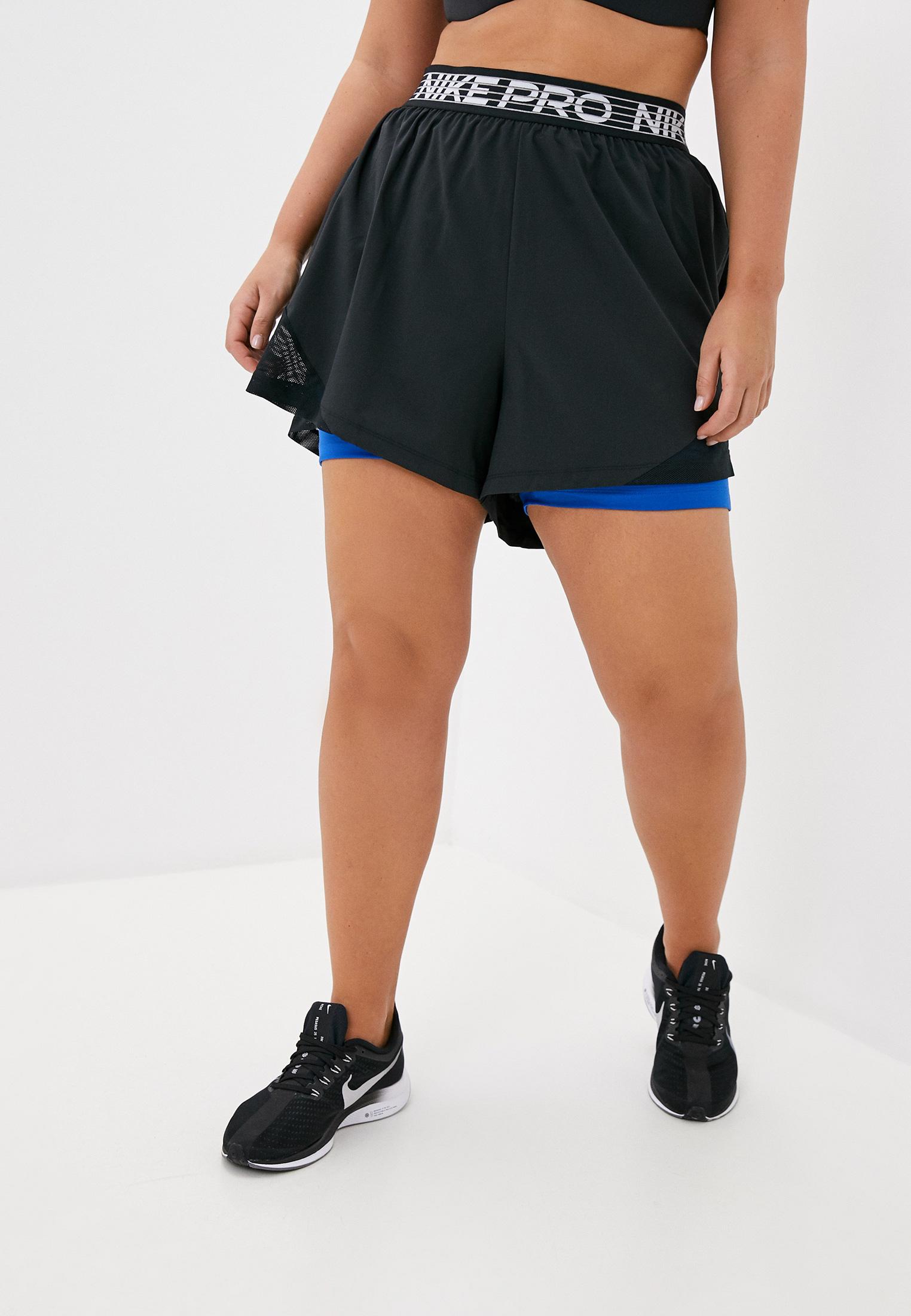 Женские шорты Nike (Найк) CT0600