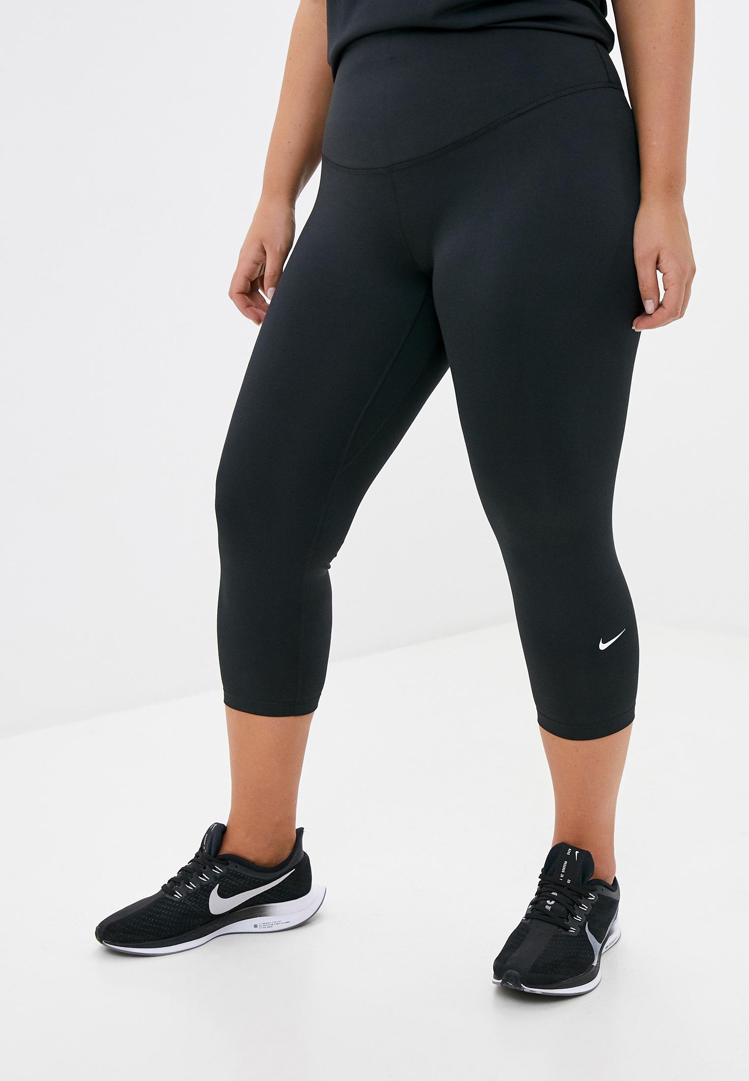 Женские спортивные брюки Nike (Найк) CU2915