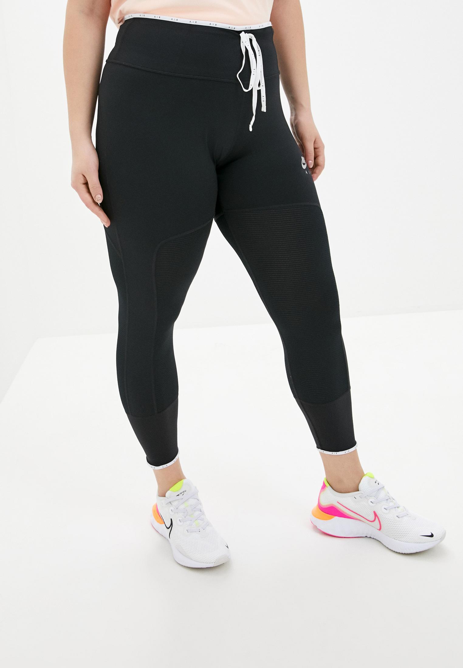 Женские спортивные брюки Nike (Найк) CU8421
