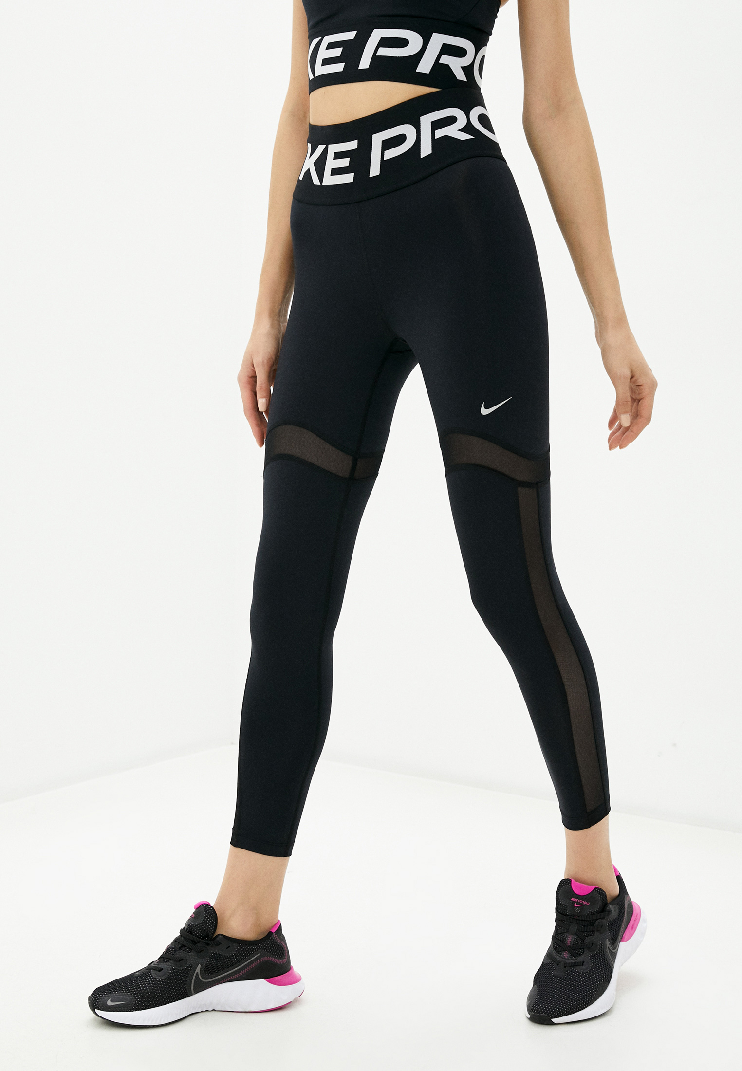 Женские брюки Nike (Найк) CU5809