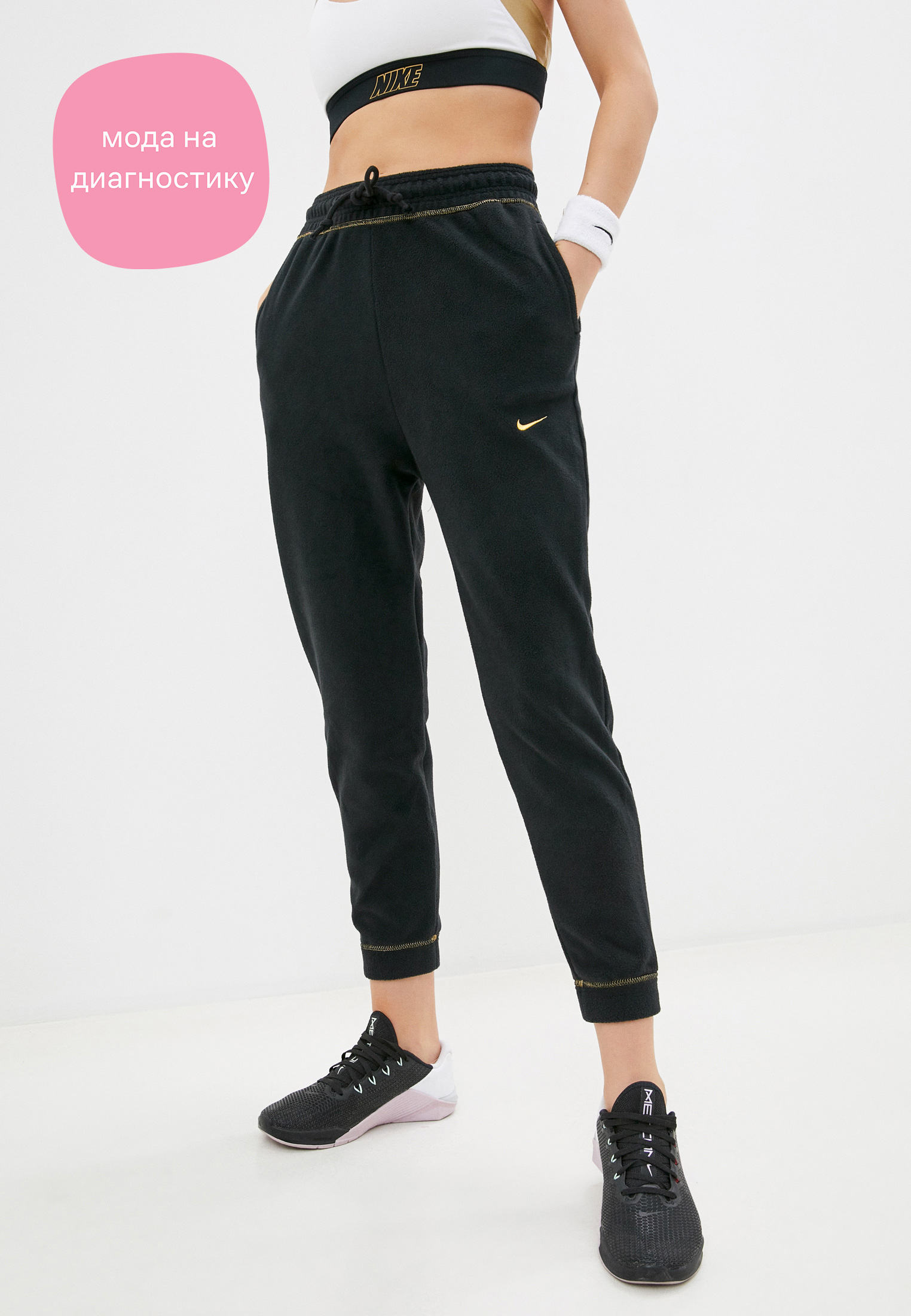 Женские брюки Nike (Найк) CU6045