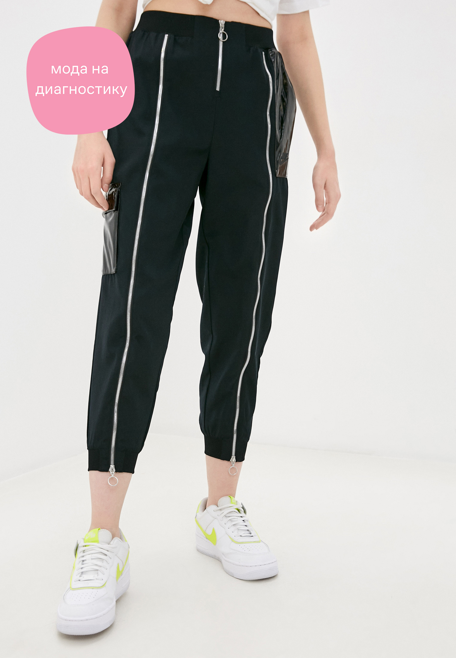Женские брюки Nike (Найк) CU6925