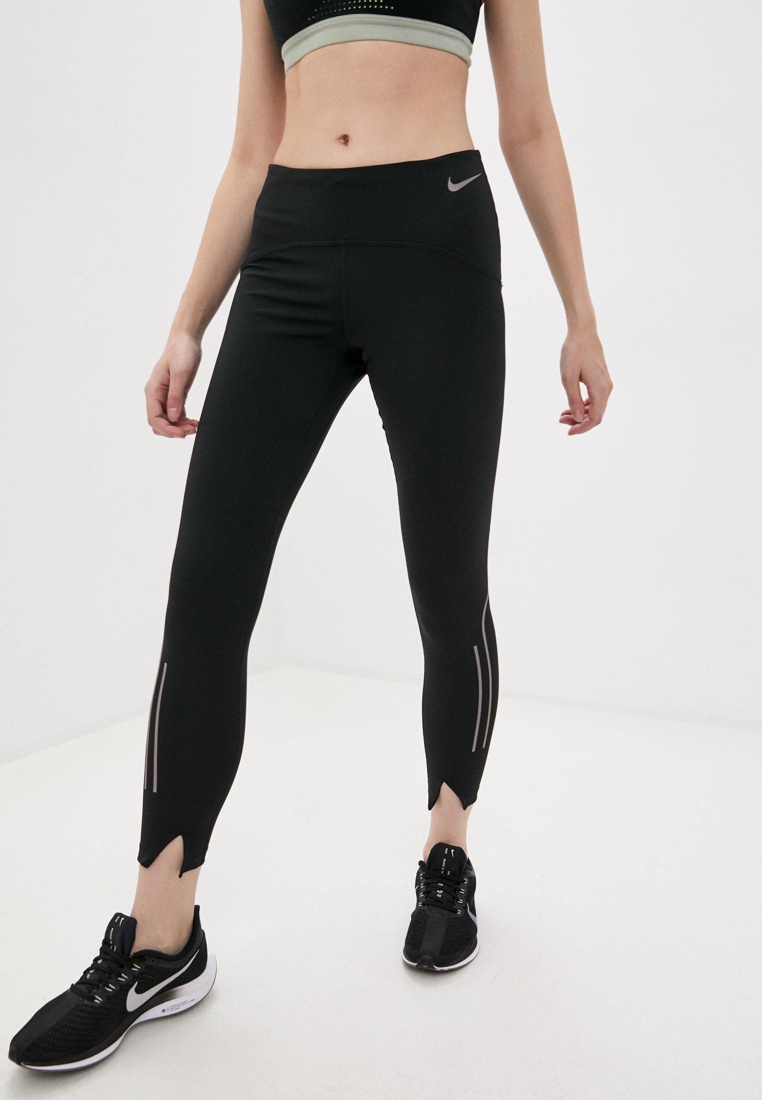 Женские брюки Nike (Найк) CV7313