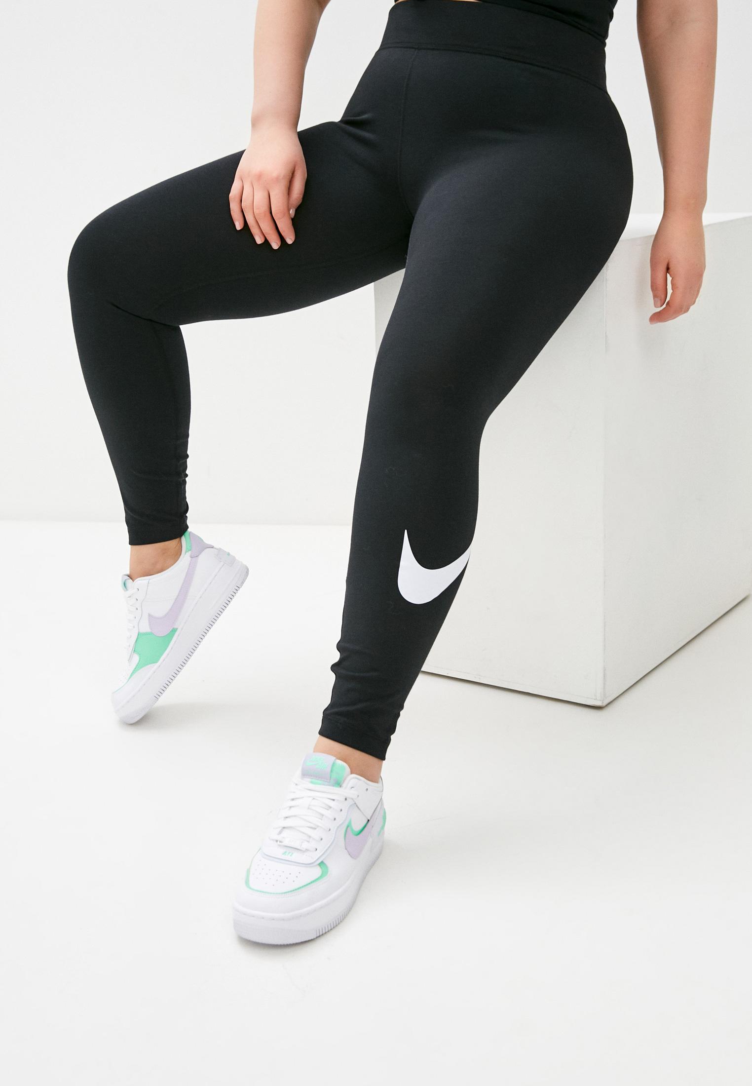 Женские брюки Nike (Найк) CZ8530