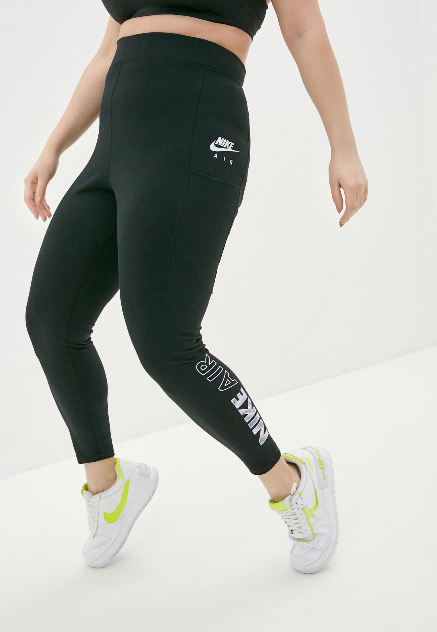 Женские леггинсы Nike (Найк) DD2889
