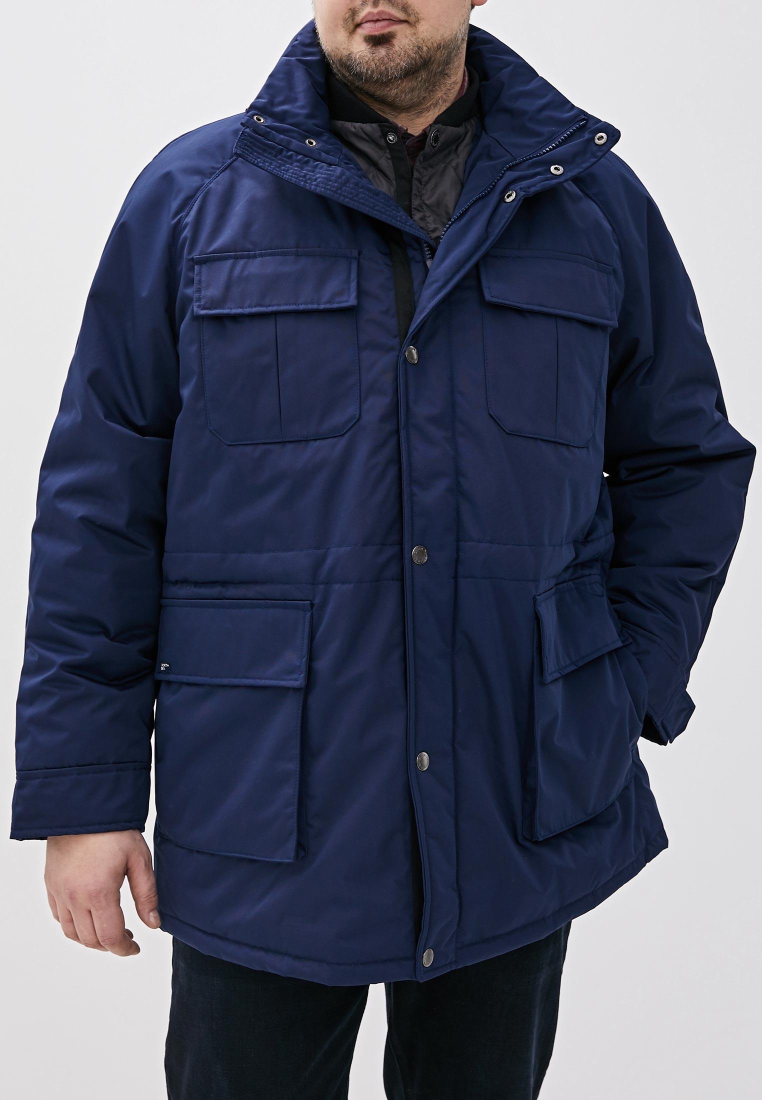Утепленная куртка North 56-4 93181B