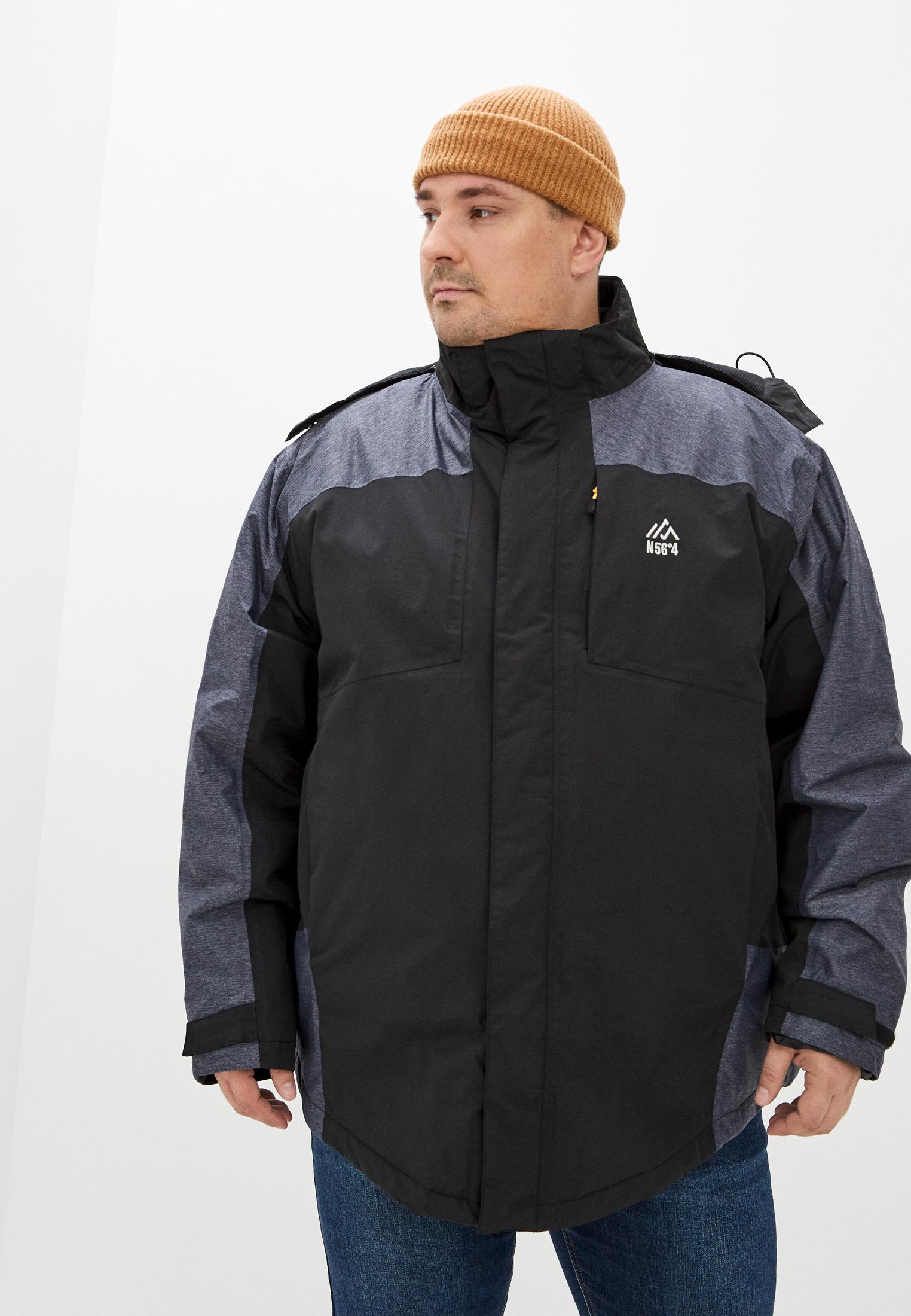 Мужские спортивные куртки North 56-4 03203B: изображение 1