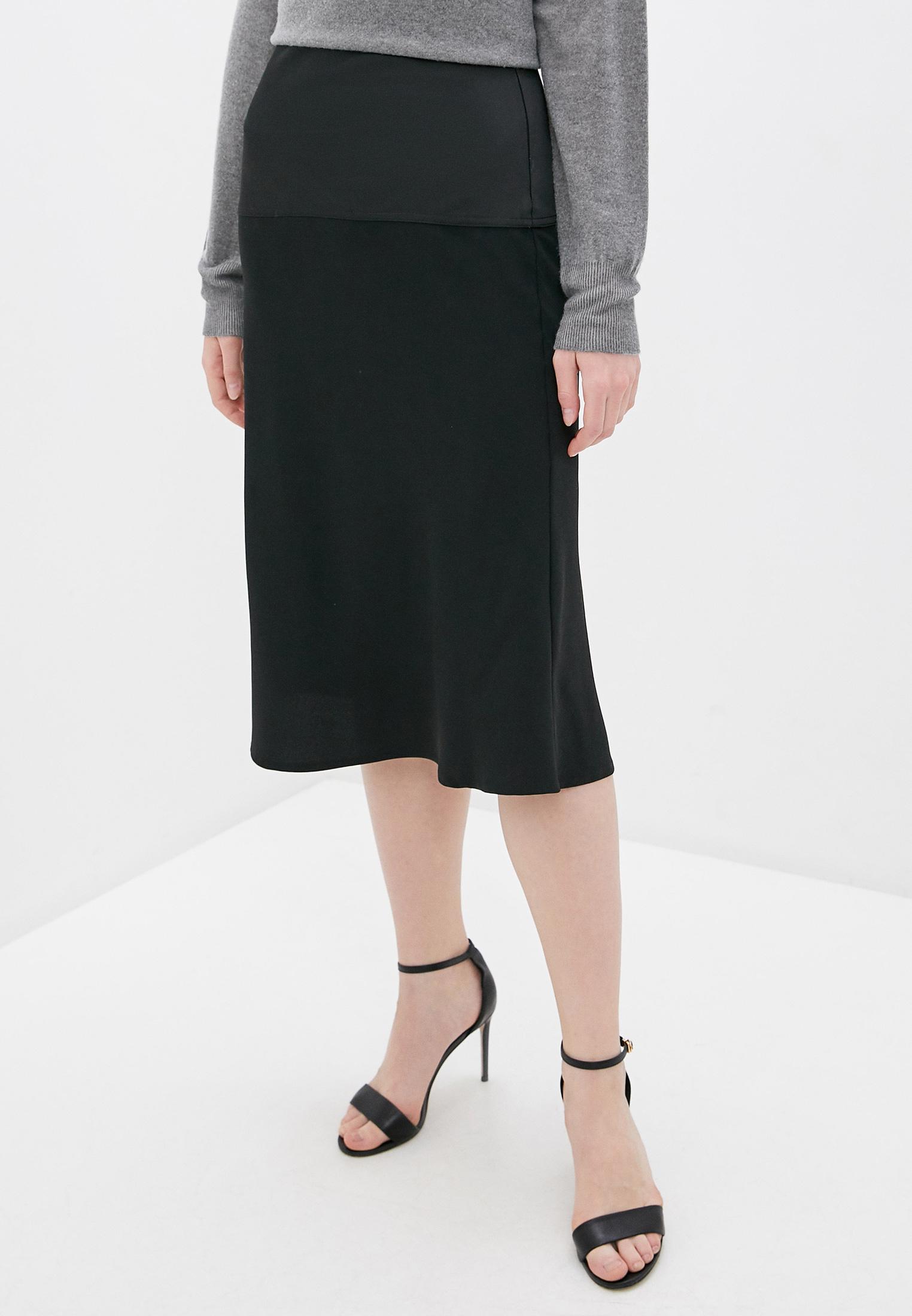 Широкая юбка Nude 1103821
