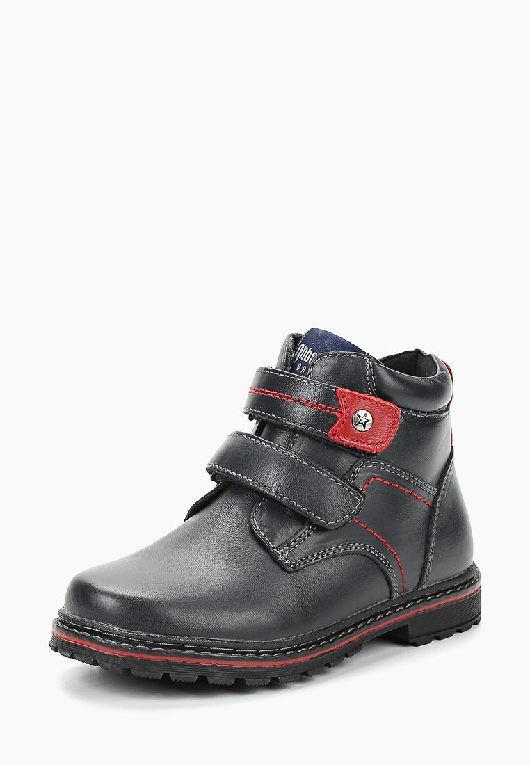 Ботинки для мальчиков Obba (Обба) 11362513