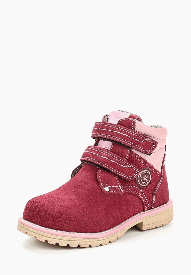 Ботинки для девочек Obba (Обба) 52266862