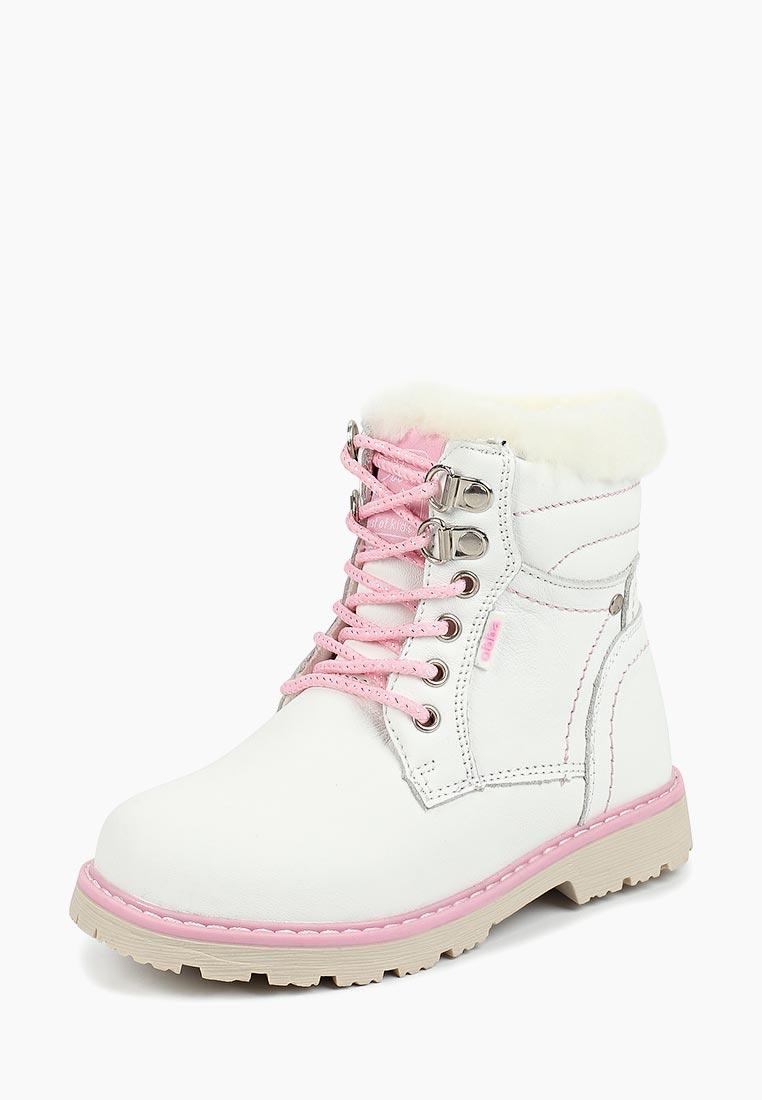 Ботинки для девочек Obba (Обба) 5227501