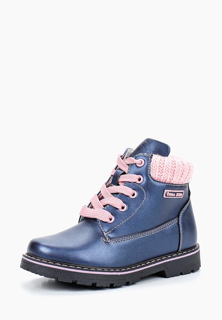 Ботинки для девочек Obba (Обба) 5622333