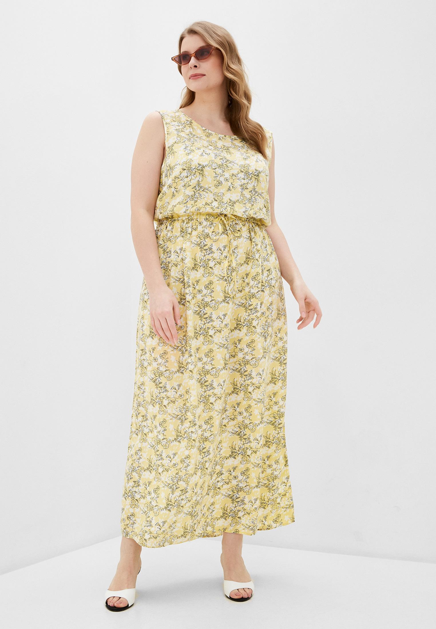 Повседневное платье Only Carmakoma 15201673