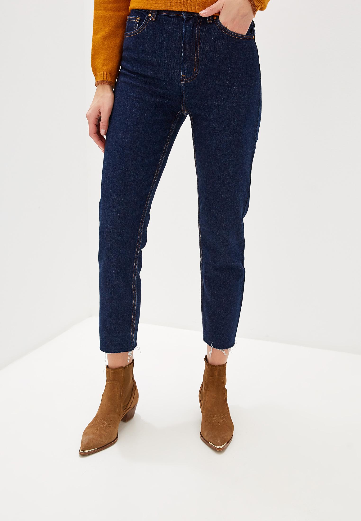 Зауженные джинсы Only (Онли) 15185929