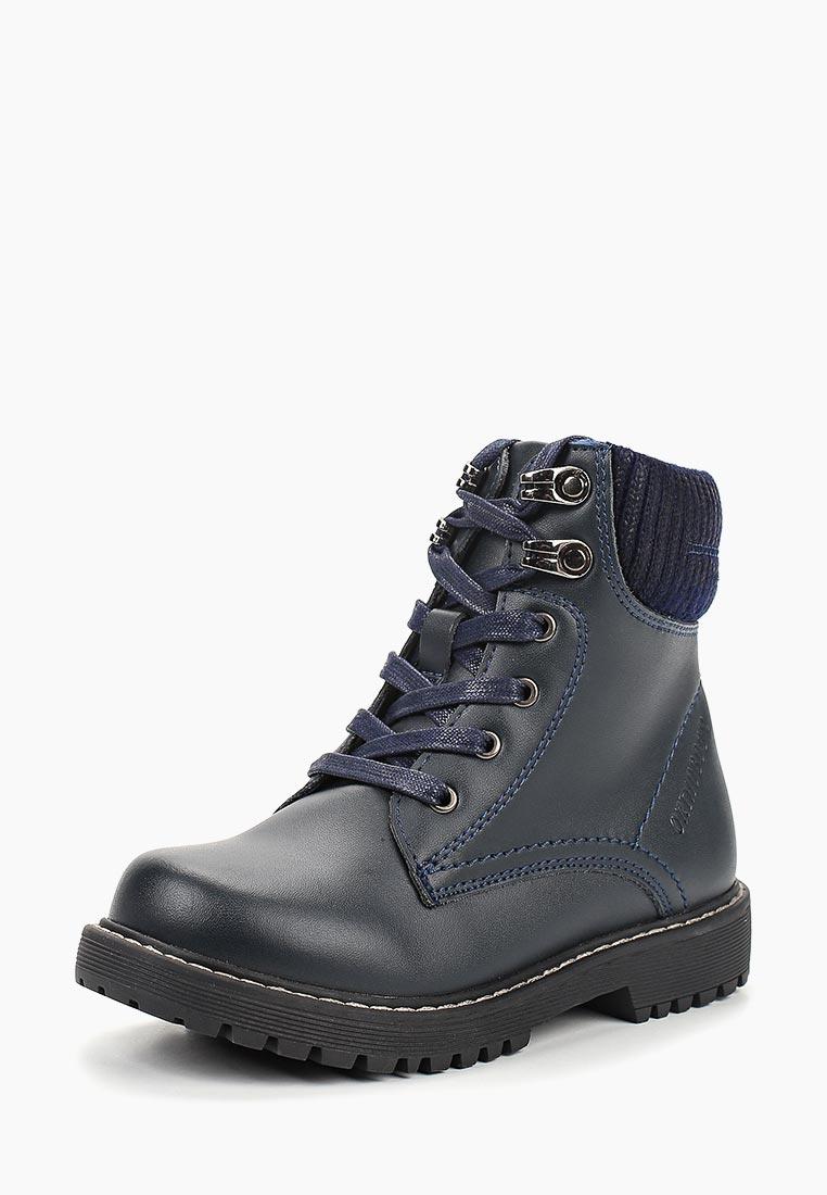 Ботинки для мальчиков Orthoboom 87057-01