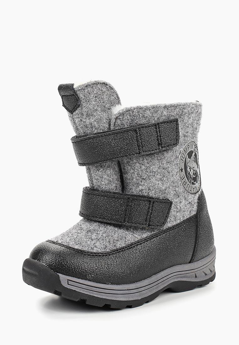 Ботинки для мальчиков ORTHOBOOM 63054-02