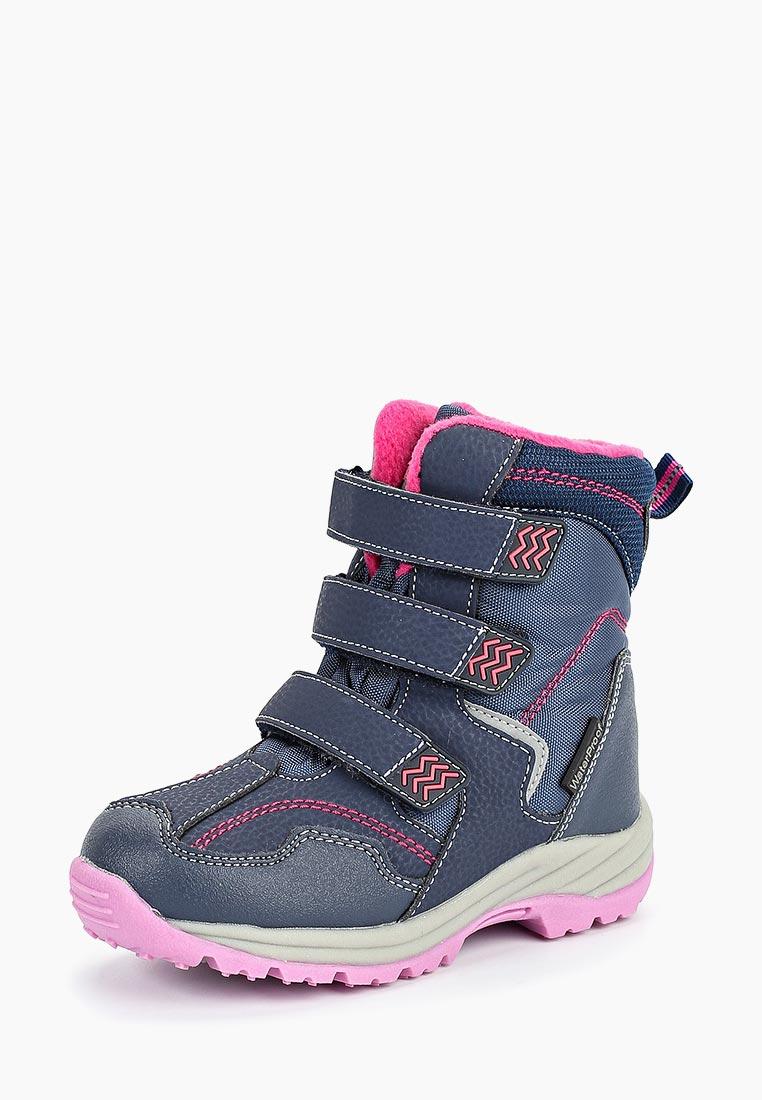 Ботинки для девочек ORTHOBOOM 87055-03