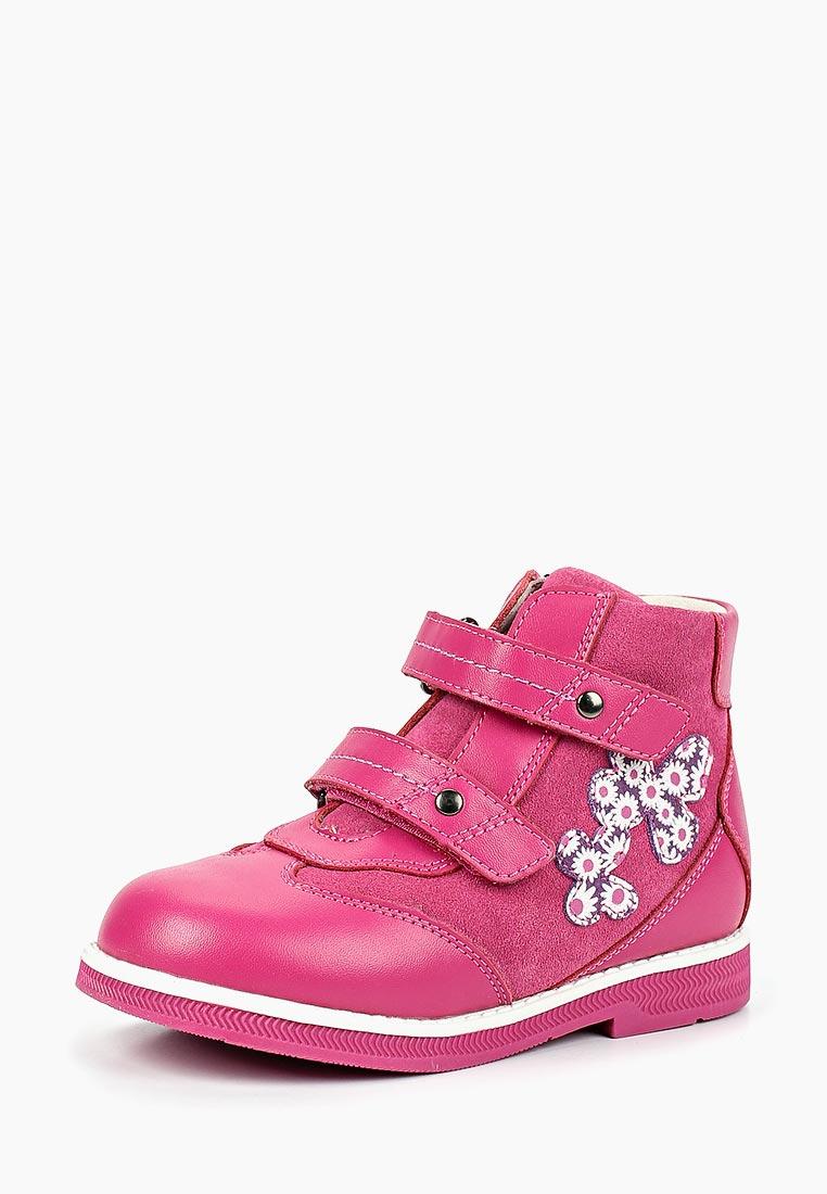 Ботинки для девочек ORTHOBOOM 83056-01