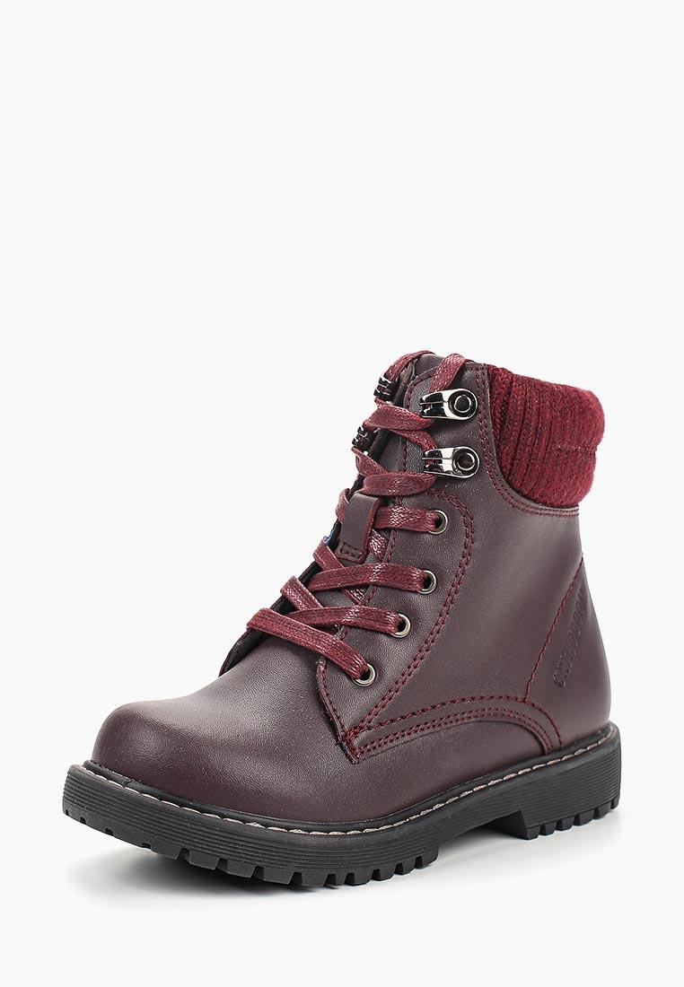Ботинки для девочек ORTHOBOOM 87057-01